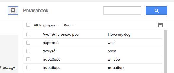google phrasebook